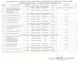 spsc schedule time table for pre interview written test spsc time table for pre interview written test of various posts