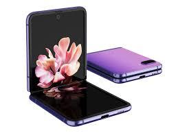 Samsung Galaxy Z Flip <b>camera</b> review - DXOMARK