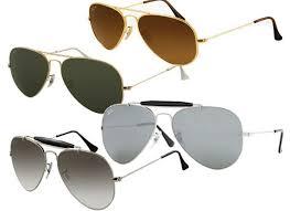 موديلات نظارات شمسية جديدة للصبايا رهيبة images?q=tbn:ANd9GcQUPoU9_tZcLIk5HD9hOEJQ2k3bfQj8gW9h8Zfu8vNRwTq3VffJIw