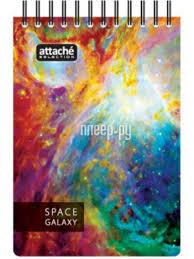 Купить <b>Блокнот</b> Attache Selection Space Galaxy А6 120 листов ...