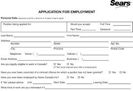 sear s job application printable job employment forms when there will be a vacancy at the applied location for requested position you will be called for an interview the company provides on the job training