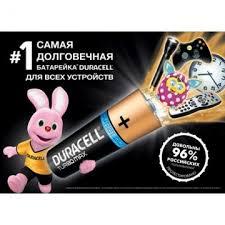 """<b>Батарейки</b> пальчиковые """"<b>Duracell</b> Basic АА <b>LR6</b>"""", 4 штуки   Купить ..."""