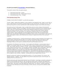 essay scholarship essay title sample of scholarship essay photo essay example scholarship essays scholarship essay responses essay help scholarship essay