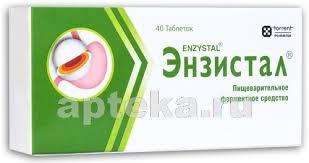 <b>Энзистал</b> цена в Тюмени от 410 руб., купить <b>Энзистал</b> в Тюмени ...