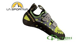 Купить Скальники La Sportiva Tarantula <b>kiwi</b> со СКИДКОЙ + ...