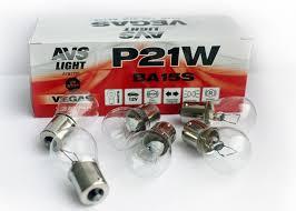 <b>Лампа AVS Vegas</b> 12V. <b>P21W</b>(BA15S) 10шт. BOX