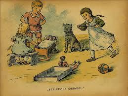 <b>Ролевая игра</b> (психология) — Википедия