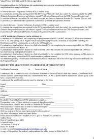 cover letter for dietetic internship application pin internship didactic program in dietetics dpd student handbook department of
