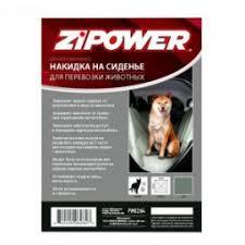 <b>Накидка на сиденья</b> для перевозки животных <b>Zipower</b> купить по ...