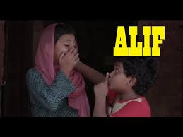 Image result for alif malayalam movie