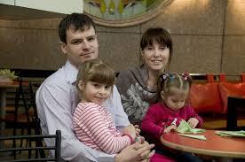 Резултат слика за семьи с детьми