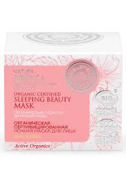 <b>Ночная маска для</b> лица «ANTI-STRESS