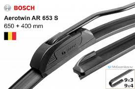 Стеклоочистители <b>Bosch</b> - подбор по авто. Купить <b>дворники</b> Бош ...