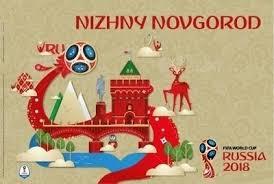 Флаг с логотипом FIFA-2018 Нижний Новгород 45х30см 5181324 ...