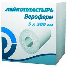 Купить Лейкопластырь <b>Верофарм</b> фиксирующий <b>5 х 500 см</b> ...