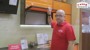 Как выбрать <b>механизмы</b> для подвесных шкафов на кухне ...