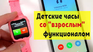 Smart Baby Watch <b>SBW</b> KID детские GPS часы с большими ...