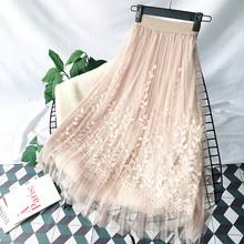 Popular Tulle Skirt with Floral Embroidery-Buy Cheap Tulle Skirt ...