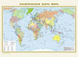 <b>Политическая карта мира</b>. Физическая <b>карта мира</b> А2 • ., купить ...