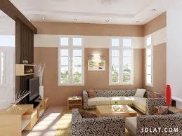 بالصور الوان الجدران لغرف الجلوس