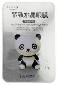 NCEKO <b>Патчи гидрогелевые для кожи</b> вокруг глаз против отеков ...