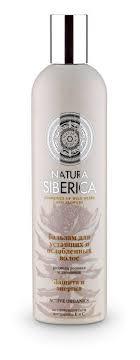Купить <b>Бальзам</b> для волос Natura Siberica <b>Защита и</b> энергия, 400 ...