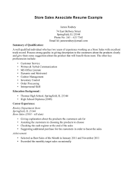resume examples  s associate resume examples development   resume examples store s associate resume example summary of qualifications in ms office and
