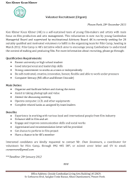 sample cv volunteer job