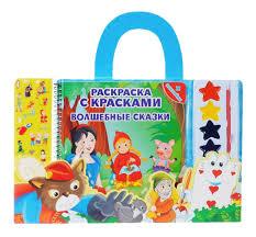 Страница 73 - <b>раскраски</b> - goods.ru