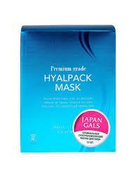 HYALPACK Premium <b>Маска для лица Суперувлажнение</b> 12 шт ...