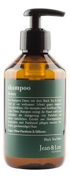 <b>Шампунь для волос Alchimiste</b> Shampoo Black Tea & Mate Detox ...