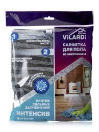 Аналитика бренда <b>Vilardi</b> на WildBerries