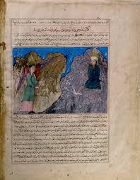 the birth of islam essay heilbrunn timeline of art history muhammads call to prophecy and the first revelation folio from a majma al tavarikh