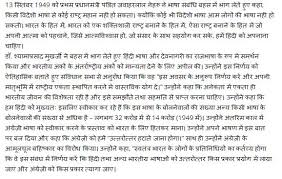 essay on role of teacher in hindi   websitereportswebfccom essay on role of teacher in hindi