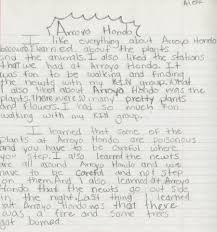 narrative essay about a field trip   essay narrative essay about a field trip