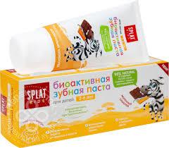 Купить <b>Зубная паста Splat Kids</b> Молочный шоколад детская 50мл ...