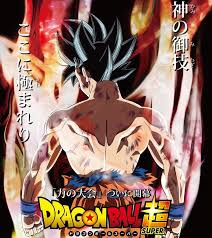 <b>Dragon Ball</b> Super: Goku's Transformation Coming Soon   Collider