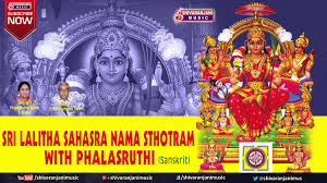 Sri Lalitha Sahasranamam    Sri Lalitha Sahasranama Stotram ...