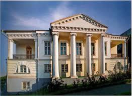 1800-1830-е годы Классицизм и <b>ампир</b> - Исторический Таганрог