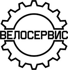 <b>Петухи</b> на велосипед • Велосервис НСК