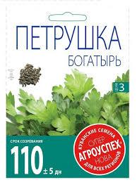 <b>Семена петрушка Богатырь листовая</b>, 20г в пакете. АГРОУСПЕХ ...