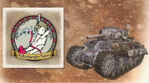 Get Tank <b>Decal</b> - Cherub - Microsoft Store en-SA