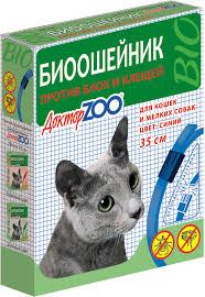 Ошейники и поводки для кошек купить в интернет магазине ...