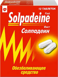 <b>Солпадеин Фаст</b> Обезболивающее средство, <b>таблетки</b>, <b>12</b> шт ...