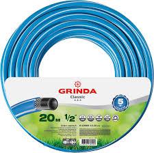<b>Шланг GRINDA</b> CLASSIC 8-429001-<b>1/2</b>-20_z02, купить по цене ...