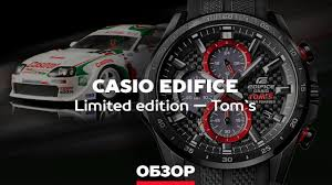 Casio Edifice EQS-900TMS-1AER - <b>Tom</b>`s limited edition - YouTube