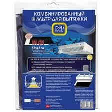 <b>Фильтры</b> для кухонных вытяжек <b>Top House</b> — купить на Яндекс ...