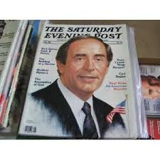 Rich DeVos appeared on the cover of the Saturday Evening Post in 1982.