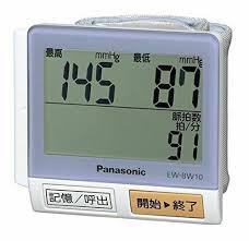 Panasonic Wrist Blood Pressure Monitor Purple EWBW10V for sale ...