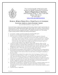 dental assistant training resume s dental lewesmr sample resume resume for a dentist job dental